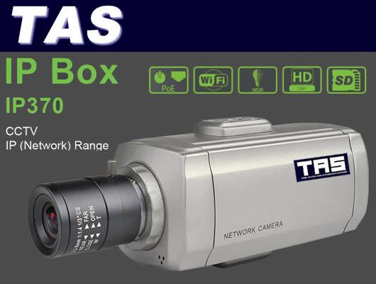 CCTV IP Box Camera - IP370